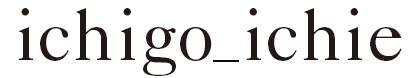 シェルマン銀座ブログ